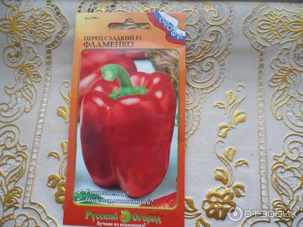 Перец фламенко, халиф и антей: описание сорта, урожайность с фото