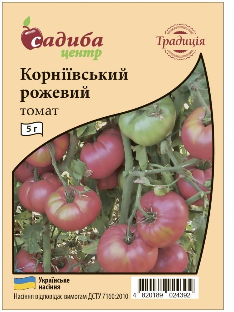 Помидор корнеевский розовый – описание и фото