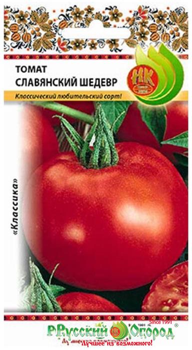 Томат славянин: характеристика и описание сорта, урожайность с фото