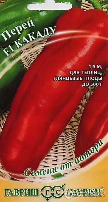 Перец «какаду»: характеристика и описание сорта, особенности посадки и ухода, фото