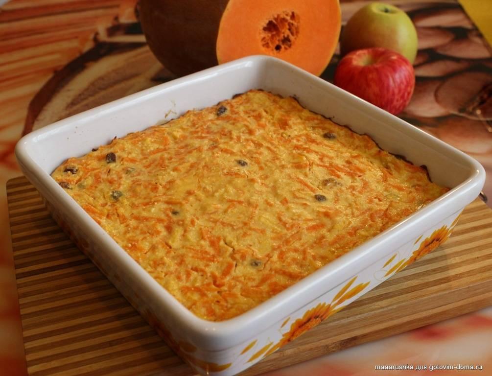 Запеканка из тыквы в духовке - быстрые и вкусные рецепты приготовления
