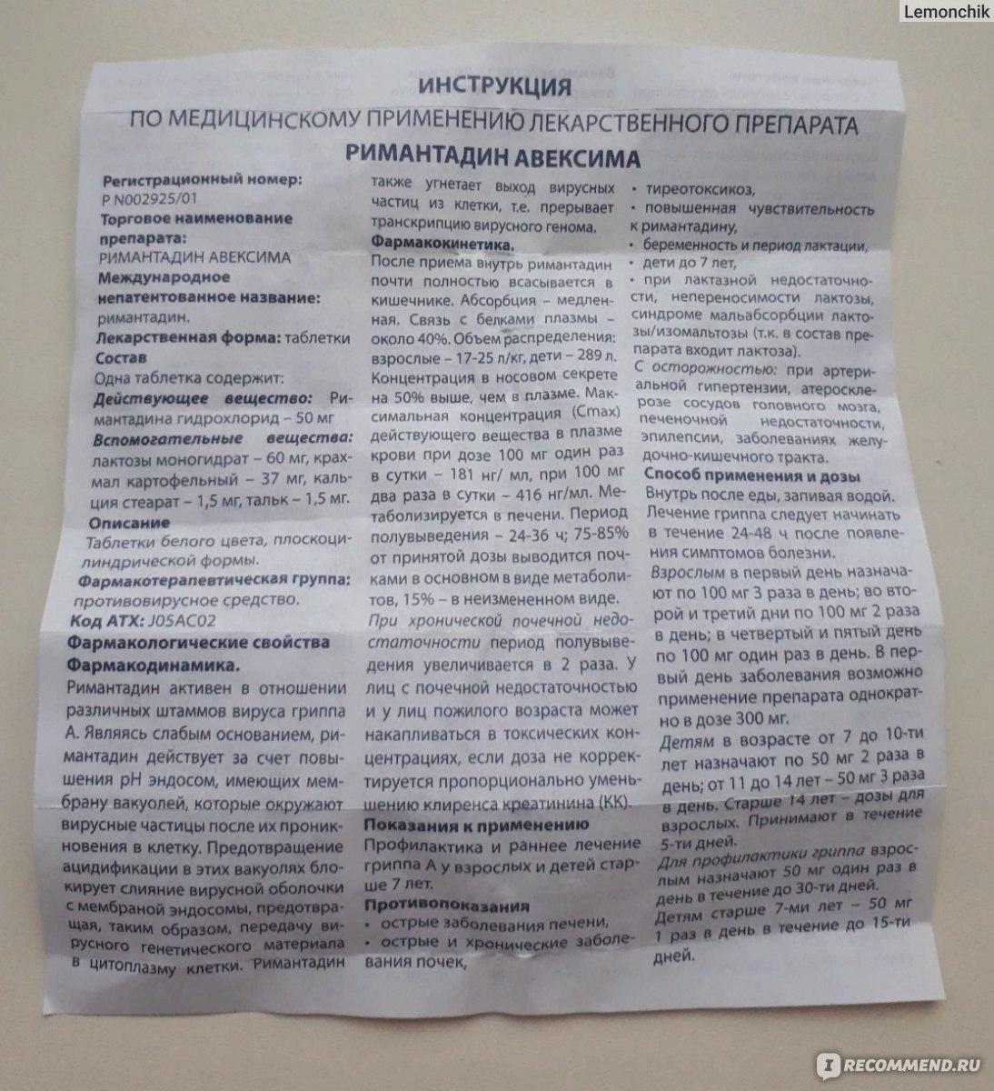Донормил® (donormyl)