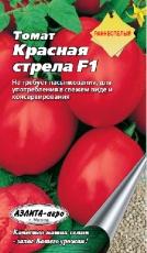 Томат тепличный красная стрела f1 — детальное описание, особенности выращивания, отзывы
