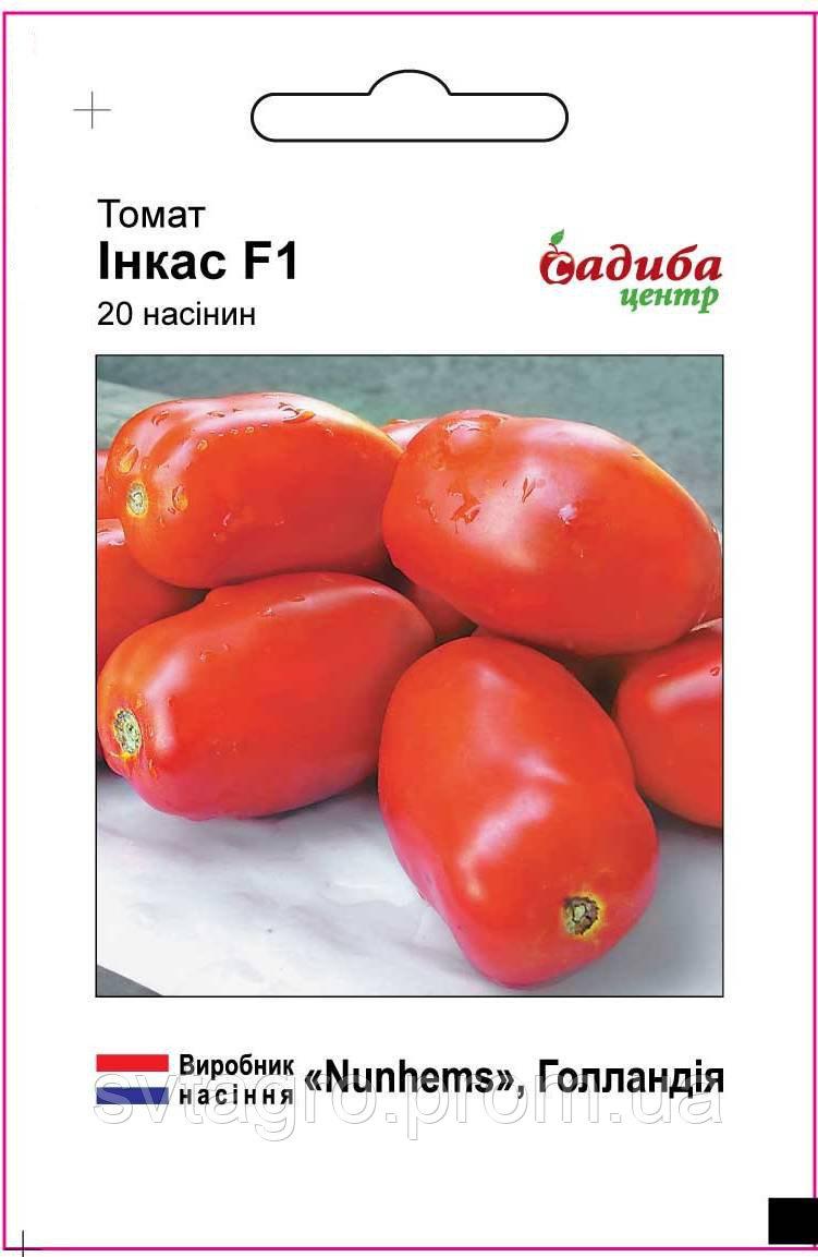 Что такое гибриды томатов и томаты f1, выбираем лучшие: советуют огородники