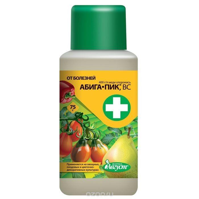 Фунгицид абига-пик: описание, область применения, инструкция по обработке растений, отзывы о препарате