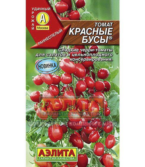 Описание сорта томата рябиновые бусы, его характеристика и урожайность