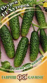 Огурец хуторок f1: описание и характеристика сорта, отзывы садоводов с фото