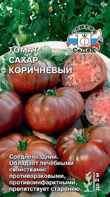 ✅ о томате сахар коричневый: описание и характеристики сорта, посадка и уход - tehnomir32.ru