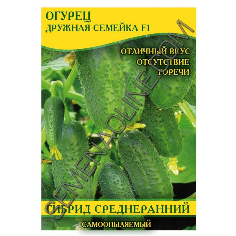 Какие сорта огурцов выбрать? характеристики сортов и гибридов семян огурцов — ботаничка.ru