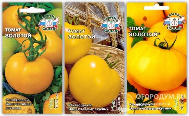 Семена томат оранжевая королева: описание сорта, фото. купить с доставкой или почтой россии.