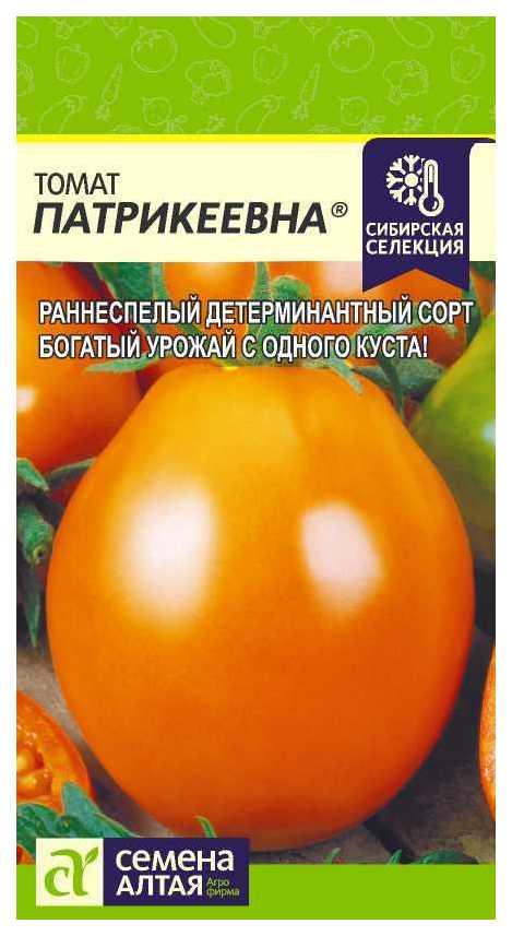 Томат засолочное чудо: описание сорта, отзывы, фото | tomatland.ru