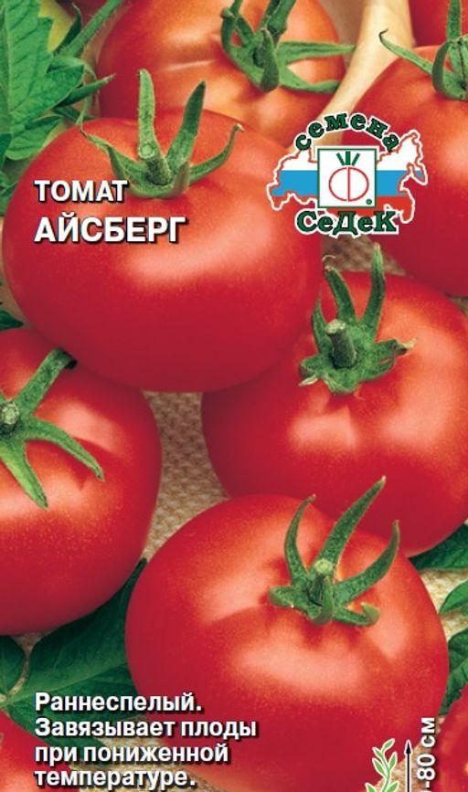 Томат кенигсберг: отзывы, фото, урожайность, описание и характеристика | tomatland.ru