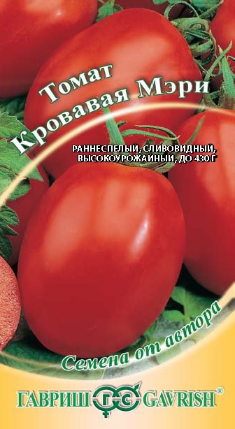 Томат кровавая мэри: описание сорта, отзывы, фото | tomatland.ru