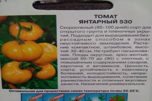 Томат маруся: описание сорта, отзывы, фото, урожайность   tomatland.ru