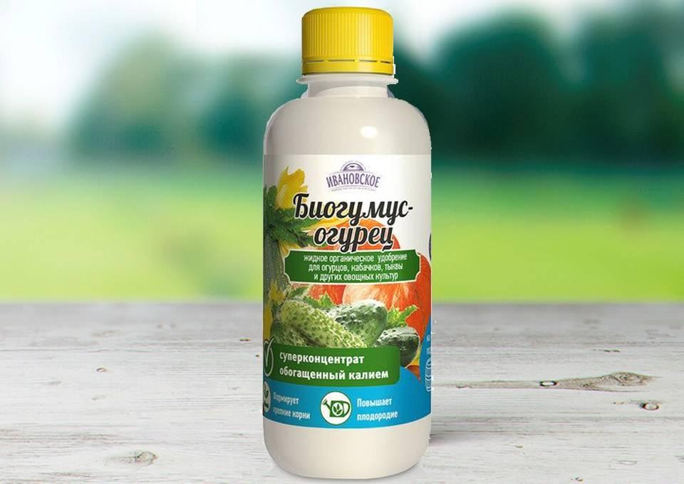 ✅ биогумус: что это такое, как правильно использовать это органическое удобрение, жидкий и сухой для рассады