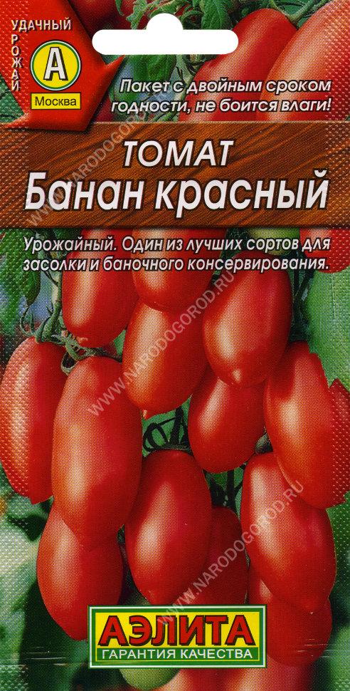 Томат банан красный: описание сорта, отзывы, фото, посадка и уход - про сорта