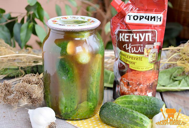 Огурцы с кетчупом чили на зиму: лучшие рецепты
