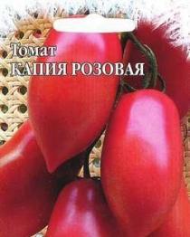 Самые необычные сорта томатов по форме, цвету и вкусу