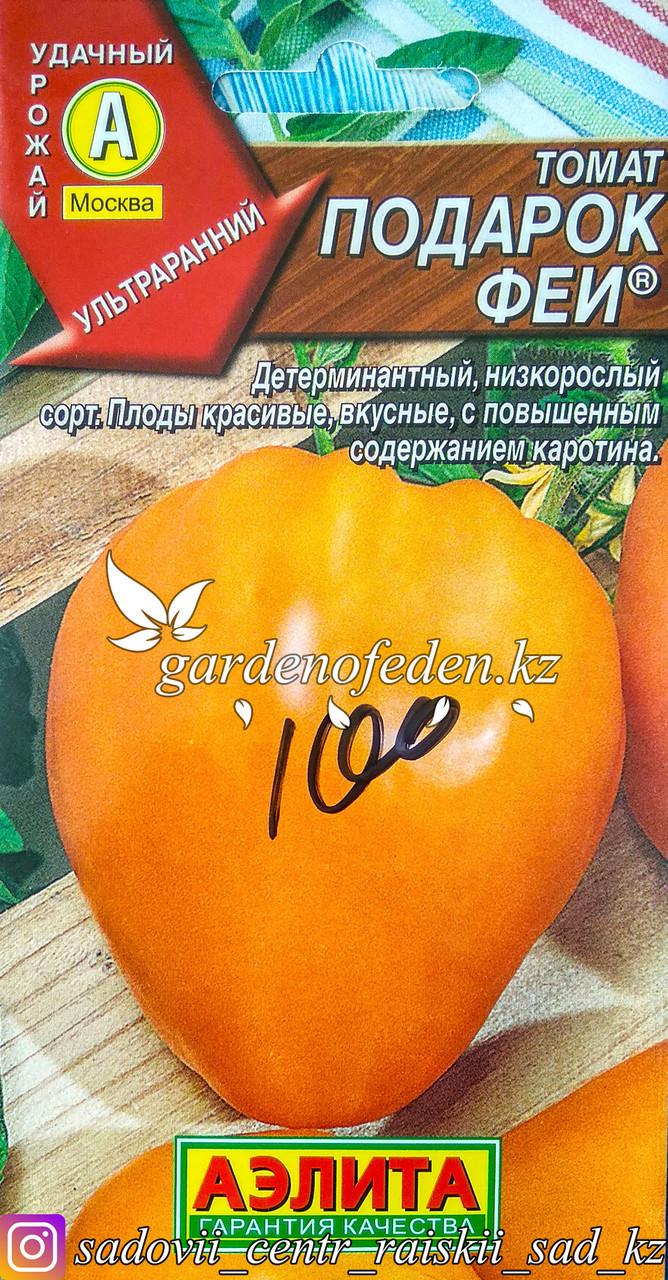 """Томат """"подарок феи"""": описание сорта, урожайность, описание плодов, преимущества и недостатки выращивания русский фермер"""