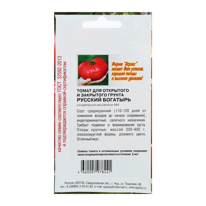 Характеристика и описание сорта томата русский богатырь – дачные дела