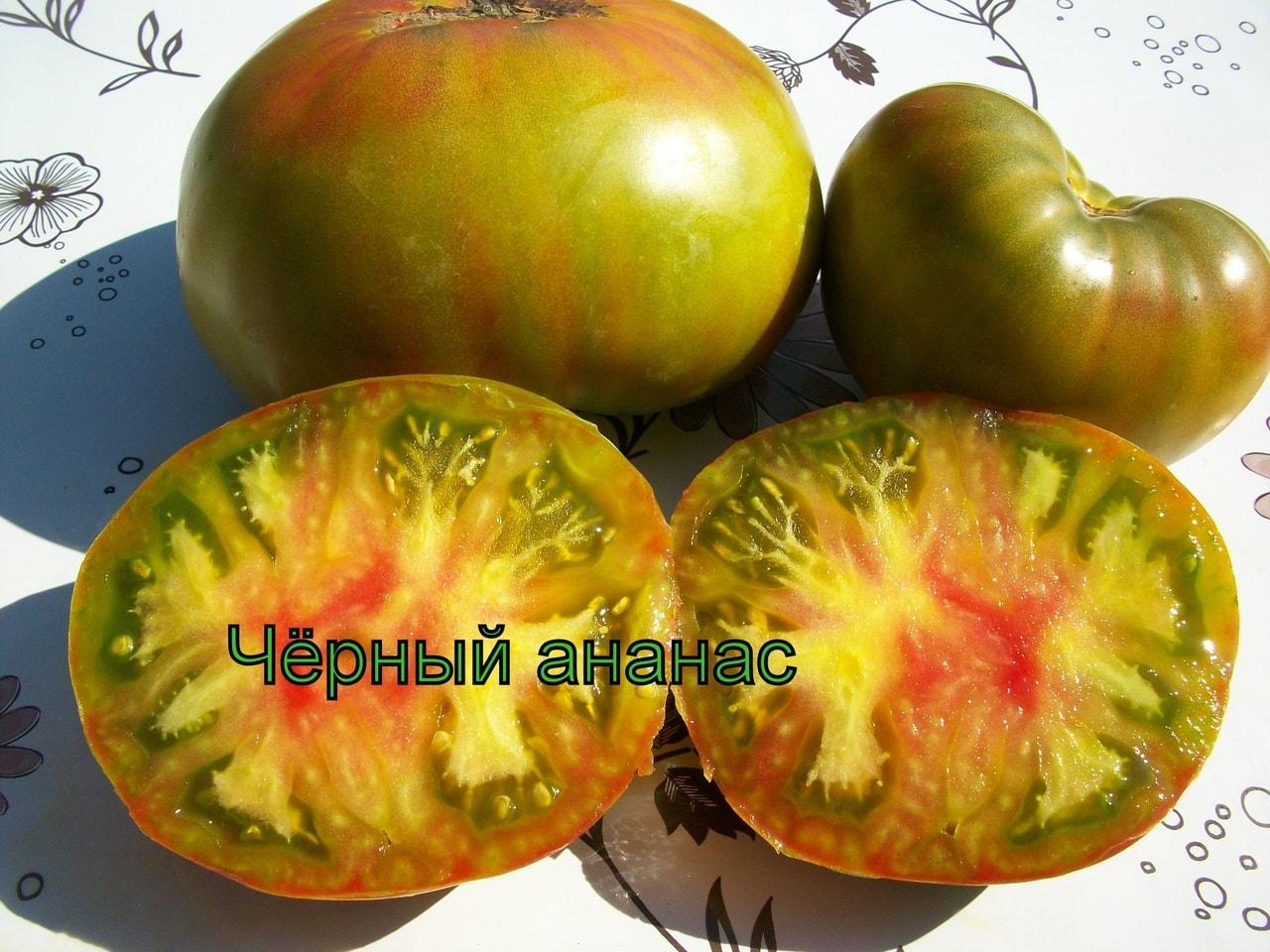 Томат черный ананас: описание сорта, фото, отзывы