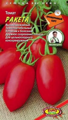 Томат северная красавица: описание и характеристика сорта, выращивание и уход с фото