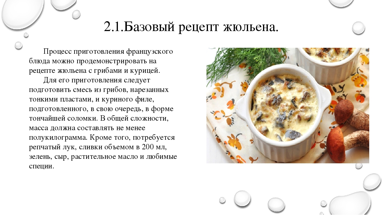 Белянка гриб: фото и описание белой волнушки