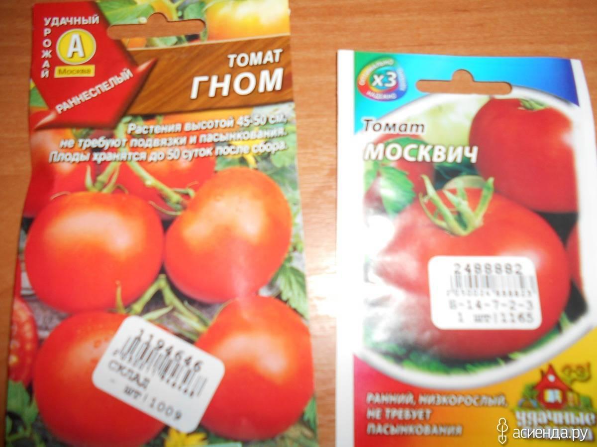 """Томат бонапарт f1 - описание сорта, отзывы, урожайность - журнал """"совхозик"""""""