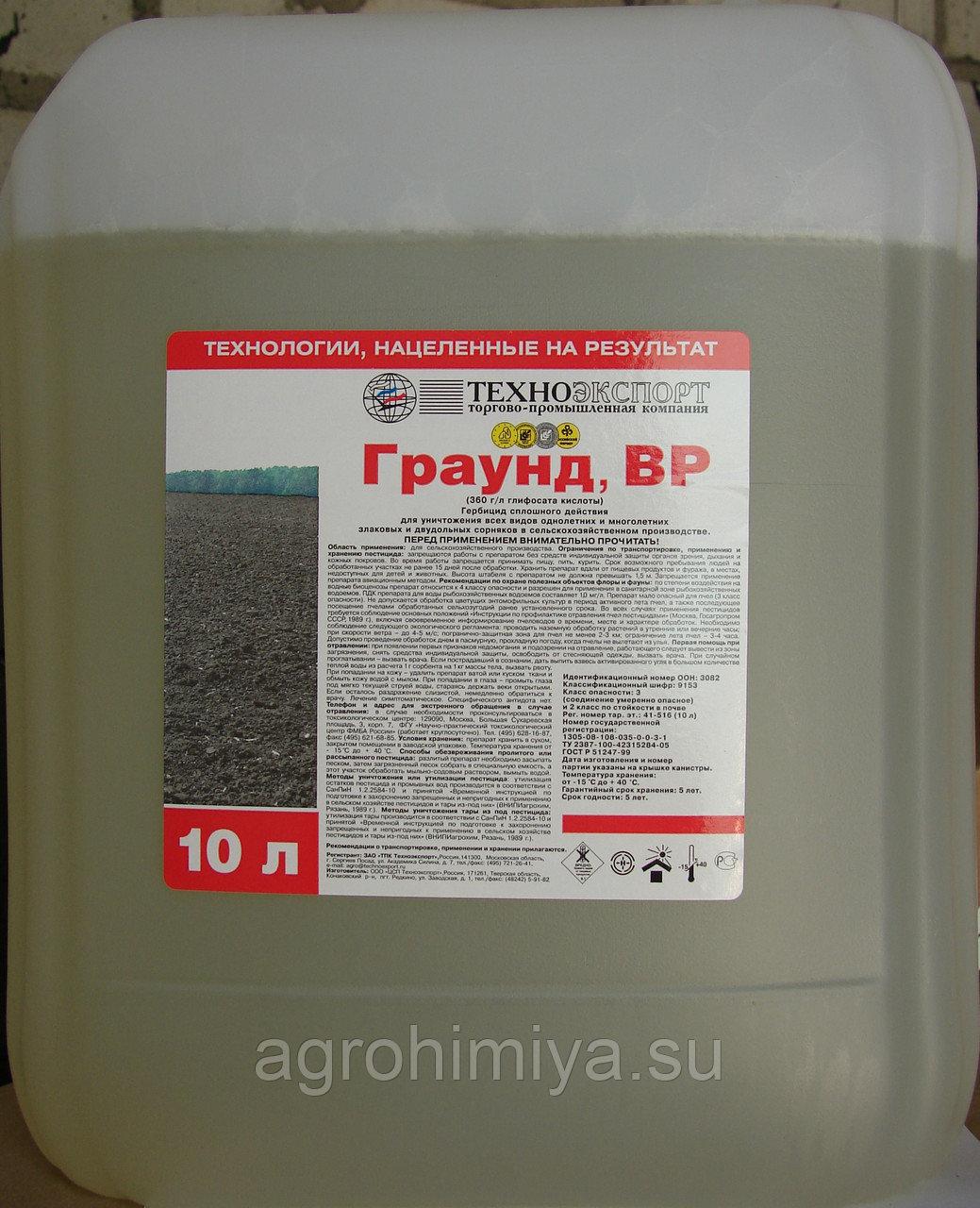 Что такое глифосат, гербициды на его основе от сорняков, плюсы и минусы препарата