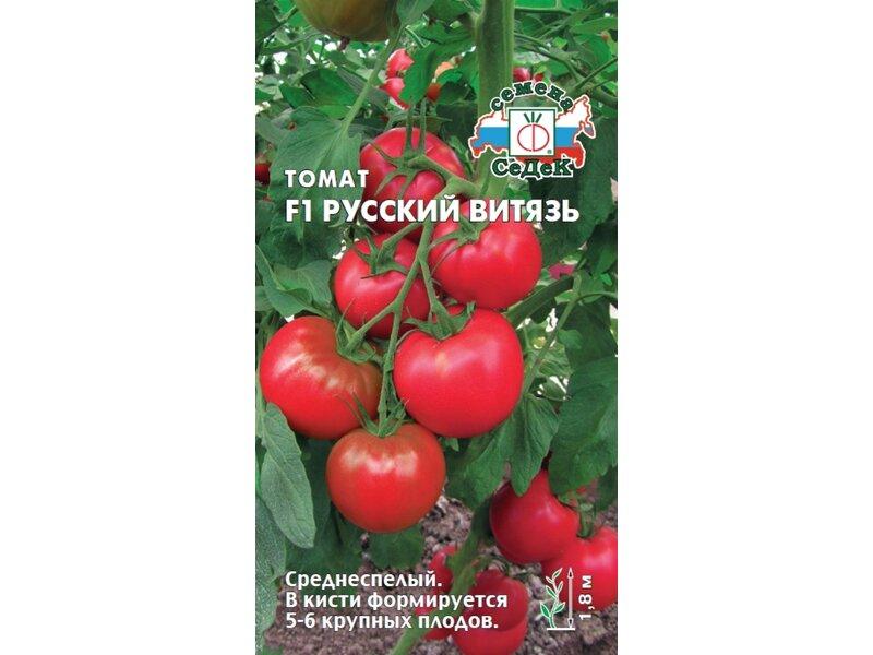 23 сорта желтых томатов с фото и описанием для теплиц и открытого грунта
