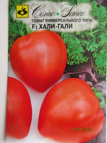 Томат «хали-гали»: урожайность сорта и особенности выращивания. томат хали-гали: характеристика, описание сорта, отзывы