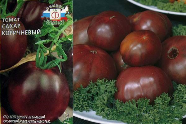 Томат сахар коричневый: описание сорта, отзыв, фото, урожайность