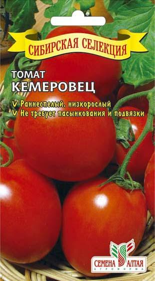 Томат кемеровец: характеристика и описание сорта, урожайность, отзывы