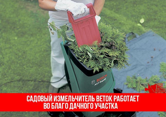 Садовые измельчители для травы, веток, мусора и отходов: виды конструкций и их описание, как выбрать шредер для дерева на дачу, как работает оборудование?