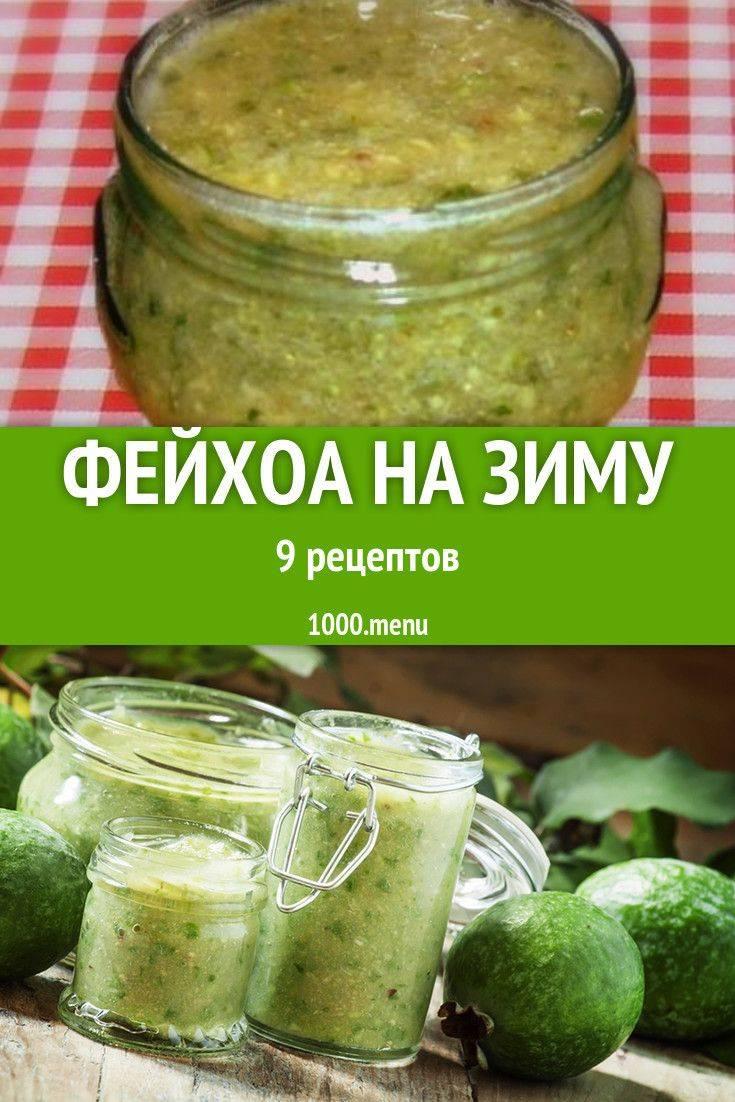 Фейхоа с сахаром – рецепт на зиму без варки (7 рецептов) - рецепт с фото пошагово