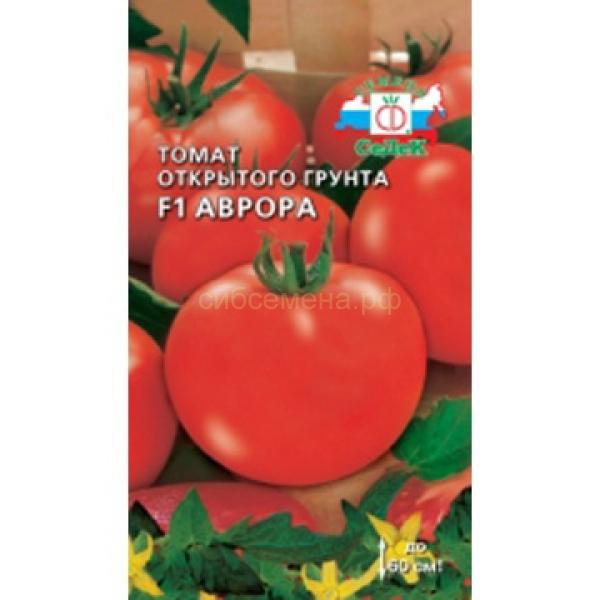 Гибрид томата барбарис: фото помидоров и отзывы об их выращивании, практическое руководство по уходу за сортом