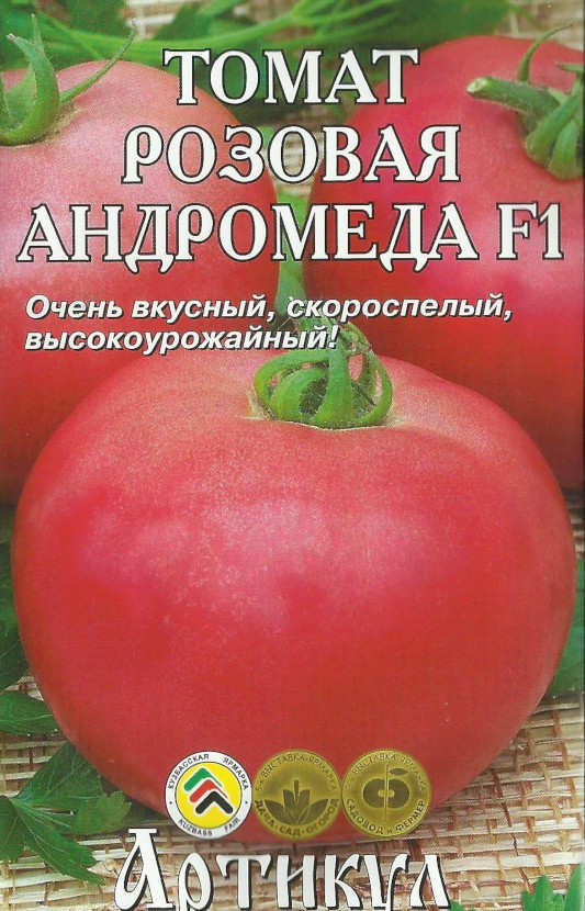 Сорт томата вермилион (f1): фото, отзывы, описание, характеристики.