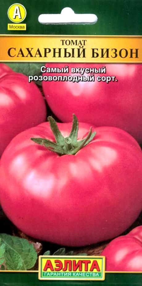 Томат бизон оранжевый: отзывы, фото, урожайность, описание и характеристика | tomatland.ru