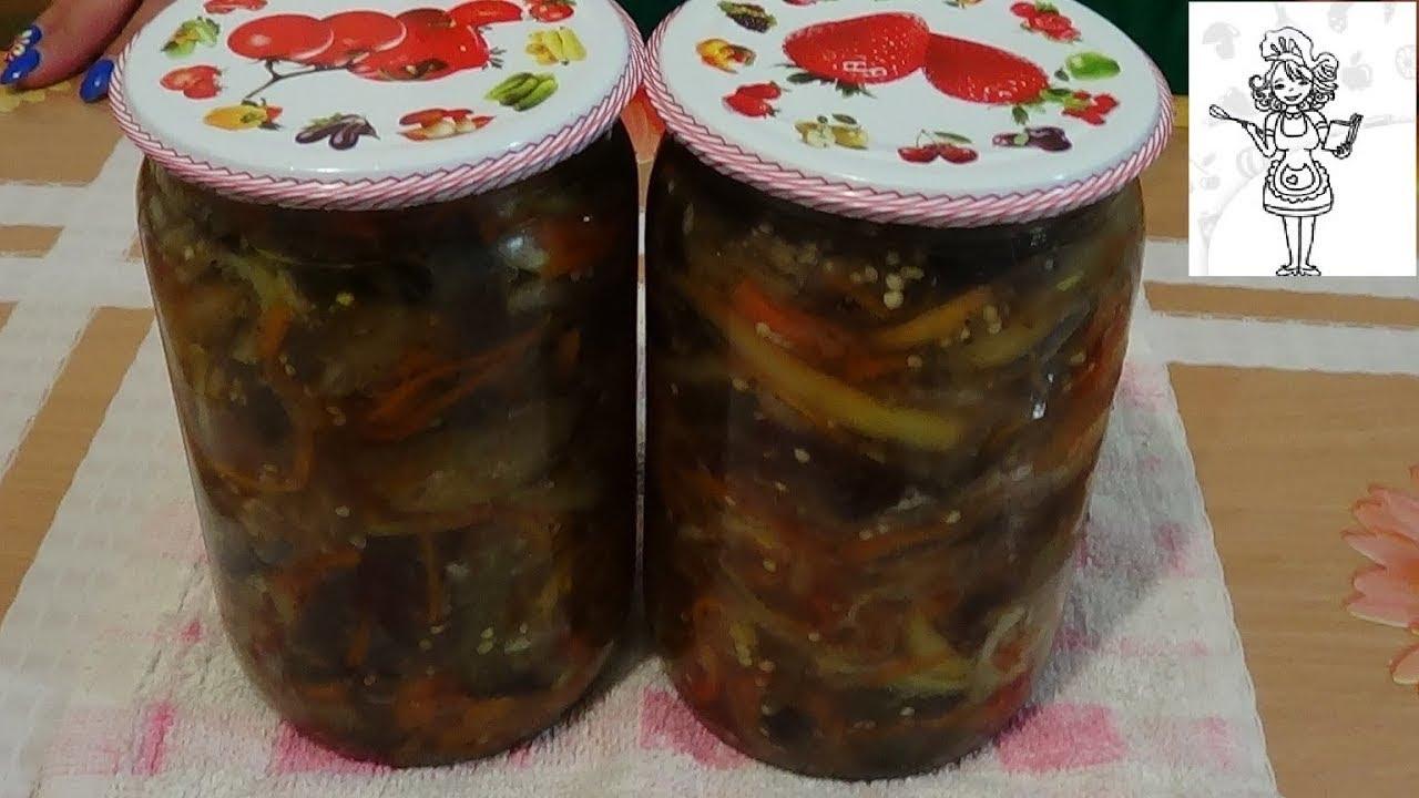 Салат «десяточка» на зиму с баклажанами: рецепты с фото