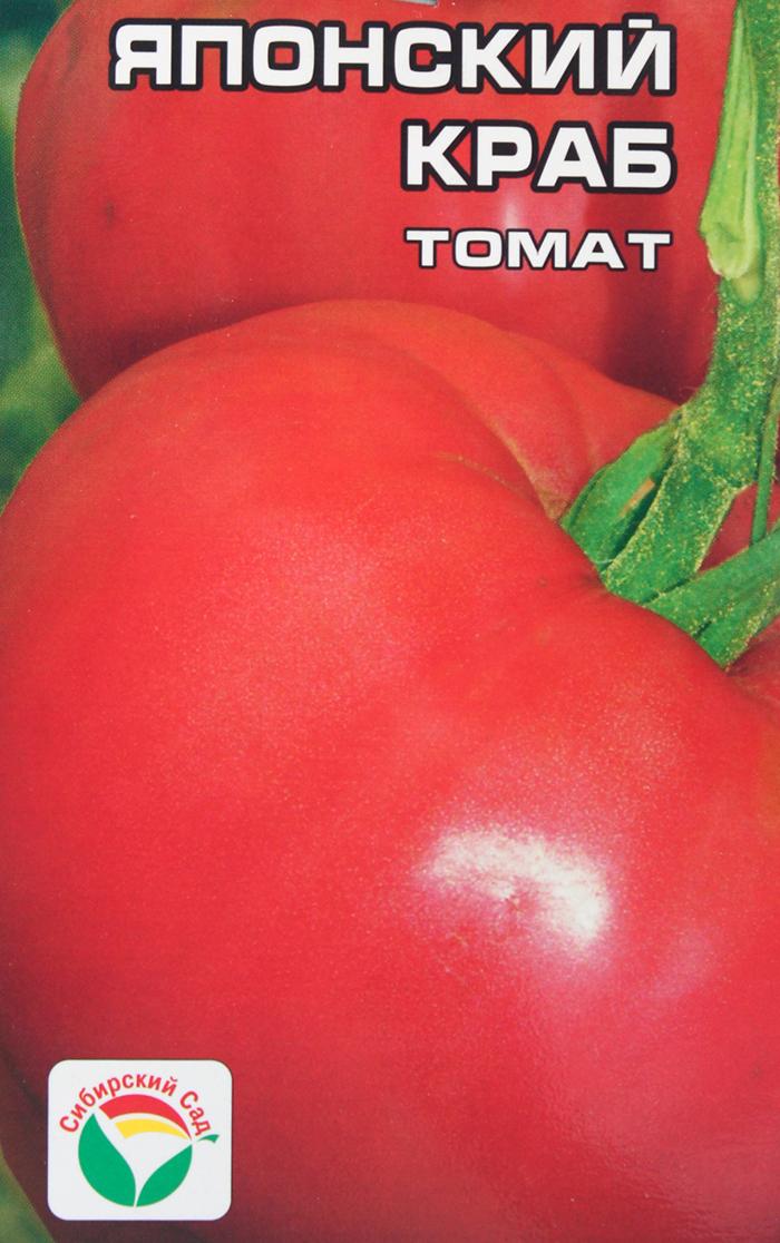 Томат японский краб: характеристика и описание сорта, выращивание