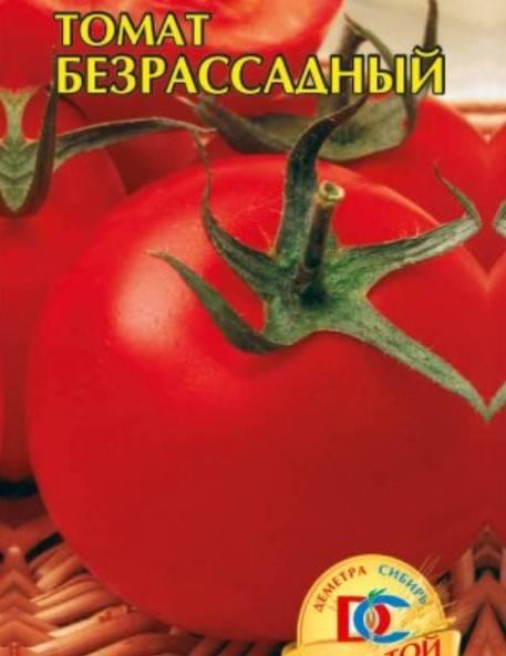 Безрассадный способ выращивания томатов в открытом грунте и теплице из поликарбоната, видео советы