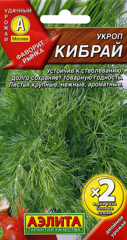 Укроп аллигатор: характеристика, описание сорта, фото, выращивание кустового растения, включая советы по высаживанию семян, и как правильно срезать и хранить урожай?