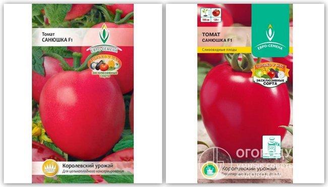 Характеристика томата снегопад f1 и правила выращивания сорта. томат снегопад f1: описание, особенности выращивания и характеристики с фото