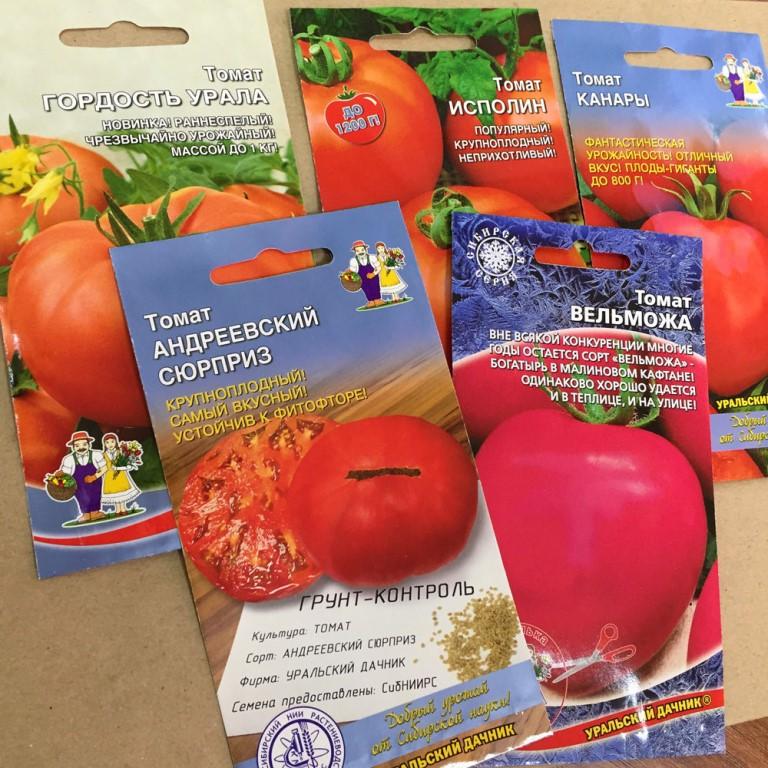 ✅ о томате андреевский сюрприз: описание сорта, характеристики помидоров, посев - tehnomir32.ru