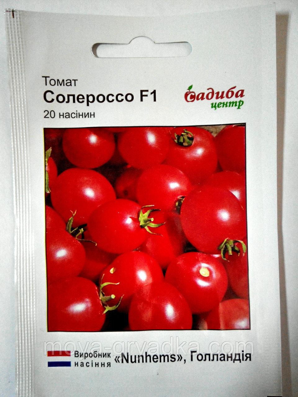 Характеристика томата сорта солероссо f1 - журнал садовода ryazanameli.ru