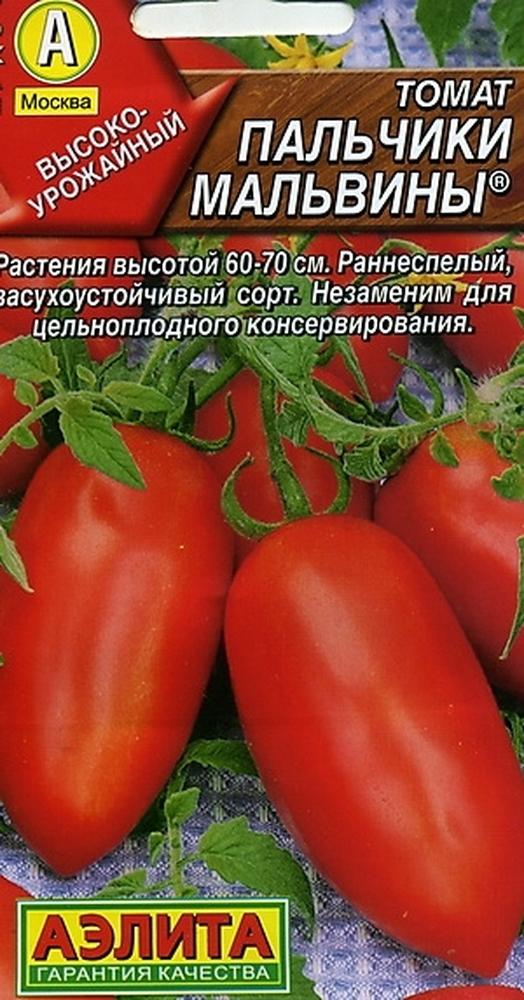 Описание и характеристика томатов сорта дамские пальчики