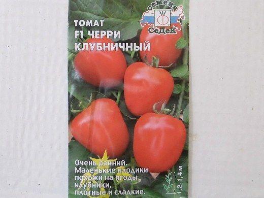 Достигаем небывалых урожаев черри — томат десерт: описание помидоров и советы по их выращиванию
