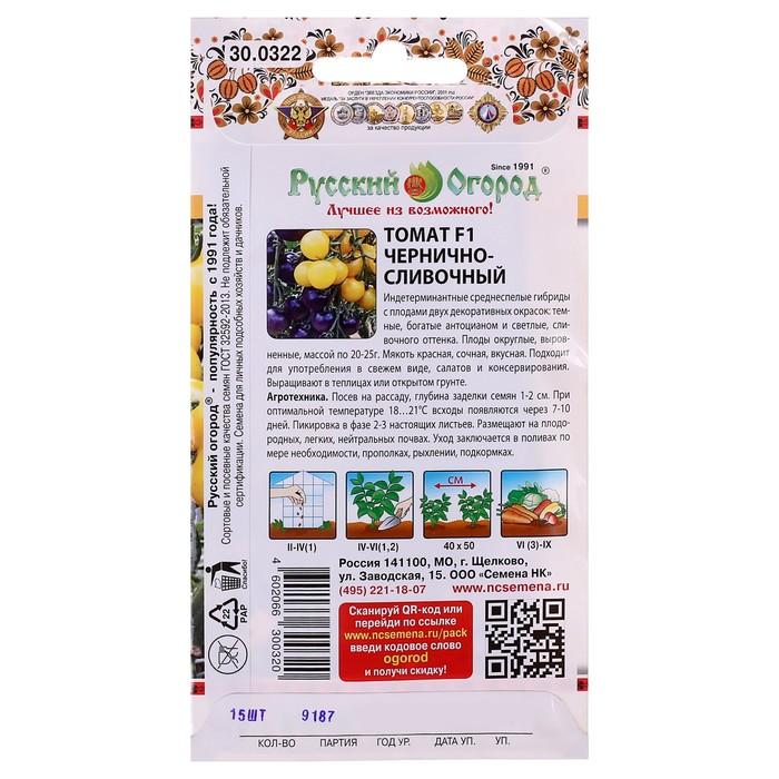 Томат бычий лоб - особенности сорта, правила выращивания помидора и секреты урожайности культуры