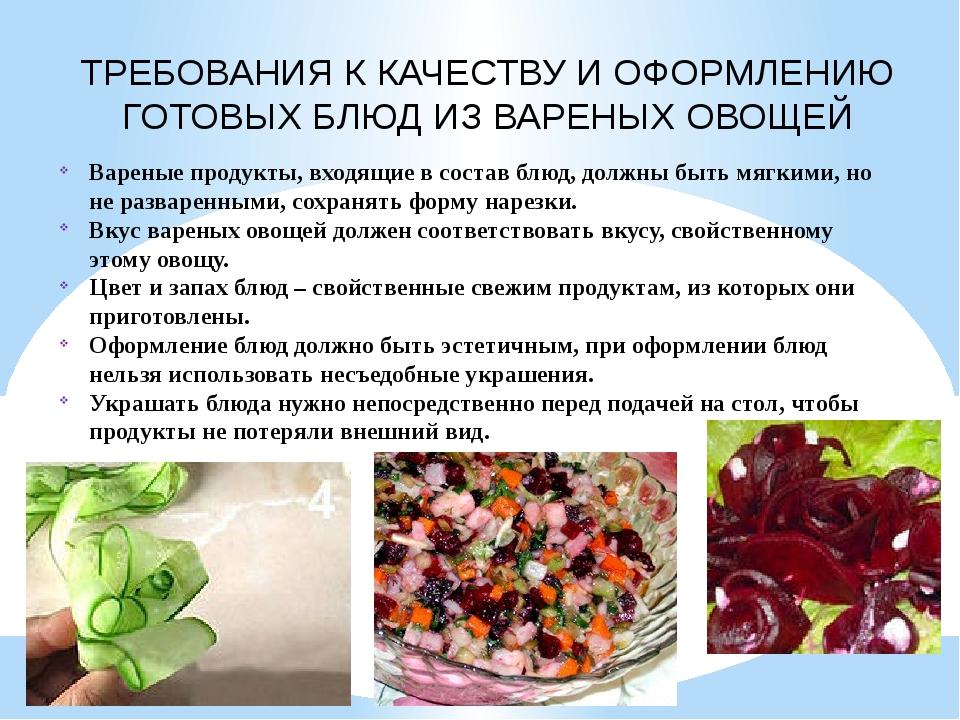 Винегрет — секреты приготовления самого вкусного домашнего  салата