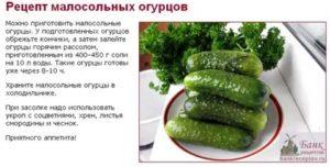 Салат зимний король на зиму - вкусные огурчики: рецепт с фото и видео